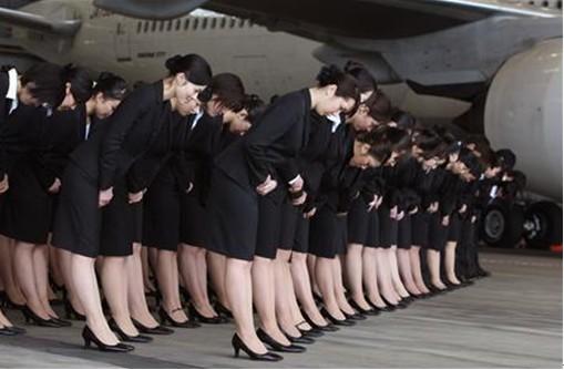 Japán repülőút